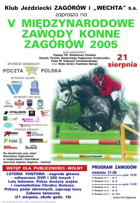 csn2005